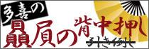 多喜義彦おすすめの商品・書籍